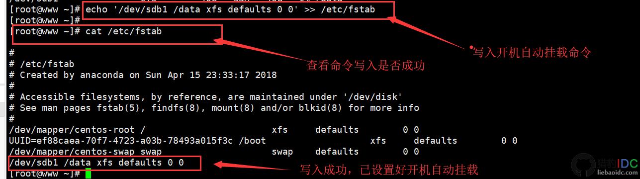Linux centos挂载磁盘数据盘详细教程